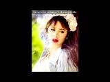 «Мартина Штоссель( Виолетта)» под музыку ВИА Гра - У Меня Появился Другой (feat. Вахтанг) - Soundvor.ru. Picrolla