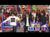 29.01.2015 VS Arashi - Kame