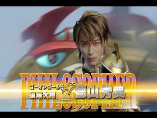 Engine Sentai Go-Onger Clean OP (3 of 6)