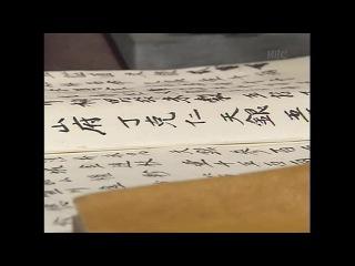 Жемчужина дворца / Великая Чан Гым / Dae Jang Geum / A Jewel in the Palace 34 серия (субтитры)