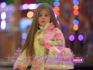 Фіналісти III-го регіонального дитячого фестивалю краси та таланту
