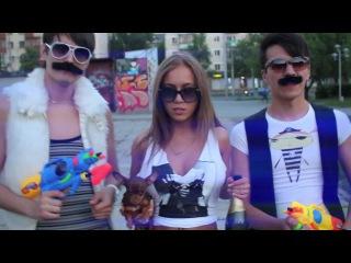 Женская группа Чика из Перми Мальчики геи