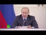 Путин о родовых поместьях