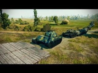 Вся правда о World of Tanks #33