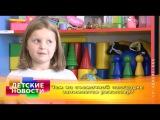 Детские новости Детские Новости кастинг на детские роли в художественном фильме.