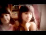 Webcam Toy под музыку Timati &ampampДАНА La La Land vs Relanium &ampamp Pafos - Money (DJ Baur vs DJ Nejtrino Mashup). Picrolla