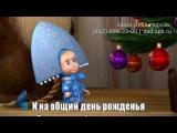 Песенка для детей про Новый год, Деда Мороза, Снегурочку.