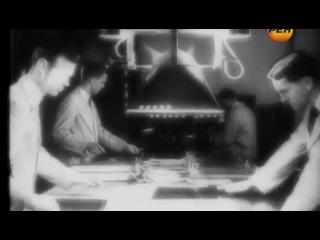 Беспроводная передача электричества (бестопливная энергия, Никола Тесла, эфир, запрещённая энергетика)