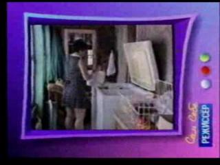 [staroetv.su] Сам себе режисёр (РТР, 1993) Фрагмент, Рекламный блок (Сэлдом, Milky Way)