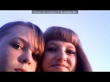 «Лето 2014)))*» под музыку Любимой подружке  - Моя милая,любимая подружка С Днём Рождения,. Picrolla