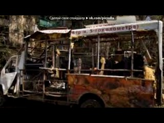 «Луганск-2014 [2]» под музыку ЛНР ДНР Новоросия - Бабай  [Новый Рэп] . Picrolla