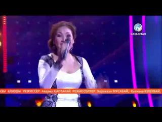 Индира Расылхан - «Махаббатты сезіну»