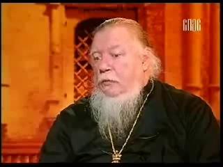 отец Димитрий Смирнов - О близких отношениях до брака
