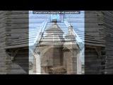 верования казаков под музыку Китайская классическая музыка - Солнце. Picrolla
