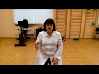 Примерный комплекс упражнений при реабилитации после инсультов