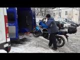 Мотоэвакуатор-Вояж Москва Всем привет! Это видео было сделано , как аккуратно загрузить мотоцикл при условии ледяной поверхн