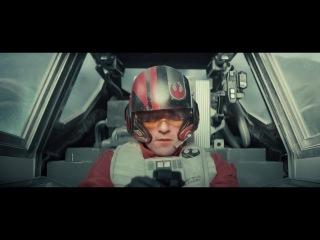 Star Wars Episode VII - The Force Awakens \ Звездные войны: Эпизод 7 Official Teaser Trailer #1 (2015) [HD]