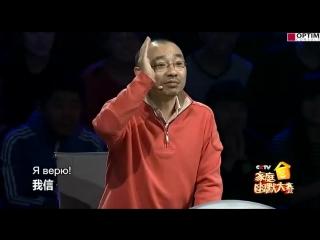 Русский Гордей (6 лет) на центральном китайском ТВ.