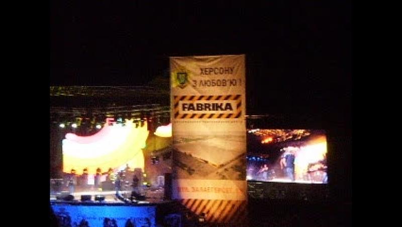 Фрагмент концерта Кузьмы Скрябина. Осень 2010 года. День города Херсона!Вот мы тогда отрывались под него!Как, жаль что нас покид