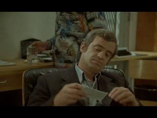 Частный детектив (1976) Жан-Поль Бельмондо