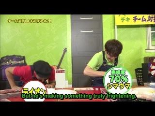 Gaki no Tsukai #1131 (2012.11.18) — Lego Team Building Competition (ENG Sub)