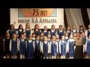 5_Дж. Верди, хор из оперы «Набукко» Переложение Л. Конова