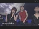 [2004.05.09] KAT-TUN - Tsuki no Michi (Shounen Club)