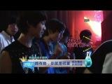 'The Amazing Group' Episode 6 (140912)
