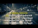 Russak (Ех. Ритм Дорог) - Пуля дура