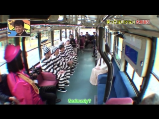 Gaki No Tsukai GKCP (Part 4)