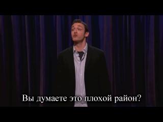 Американский юморист о русском акценте=)