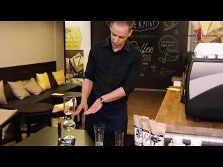 Приготовление кофе в сифоне. Репортаж для