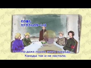 ONA: Хеталия и страны Оси / Hetalia Axis Powers (1 сезон) - серия 19 _ [Persona99]