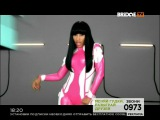Will.i.am Feat. Nicki Minaj-Check it out