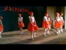 Танец Бурановские бабушки. Уличные танцы