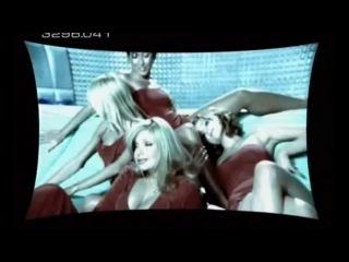 Дискотека Авария - Чао, Бамбино! (feat. Блестящие) HD (2000)