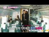 We Got Married  Молодожены ЧжонХён и Юра 25 эп.