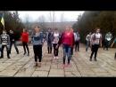 Наш первый Флеш-моб) 9 клас* девчёнки мы просто супер!)*