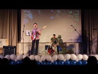 СГГА. 2014. Выступление джаз-бэнда на празднике 8 марта. Бегут года