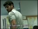 Израильский сериал - Ячейка Гординых s01e07