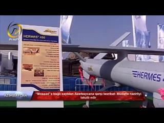 """""""Mossad""""a bağlı saytdan Azərbaycana qarşı təxribat- Müdafiə nazirliyi təkzib edir"""