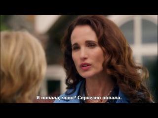 Кедровая бухта Cedar Cove 2 сезон 4 серия English