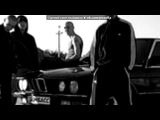 «Основной альбом» под музыку ZippO feat Арсений Лавкут & SERPO - Те вре. Picrolla