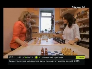 Школа Шахматное королевство Москва 24 =) Эфир 4.10.2014