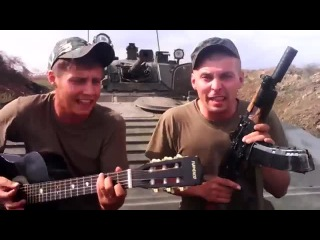 АТО Украинские военные.Песня(Я солдат-исполнена в зоне АТО)