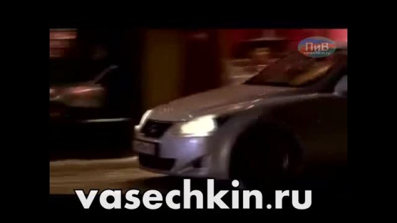 Алиби на двоих - Егор Дружинин