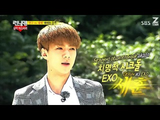Taemin SHINee Kai ft Sehun EXO Running man Ep 209