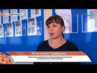 Ударим русским языком по русскому мату (03.02.2015)