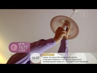 1 канал о выгоде использования светодиодных ламп.