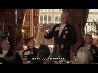 Реджи Перрин/Reggie Perrin/2 сезон 6 серия/Финал сериала/Русские субтитры!